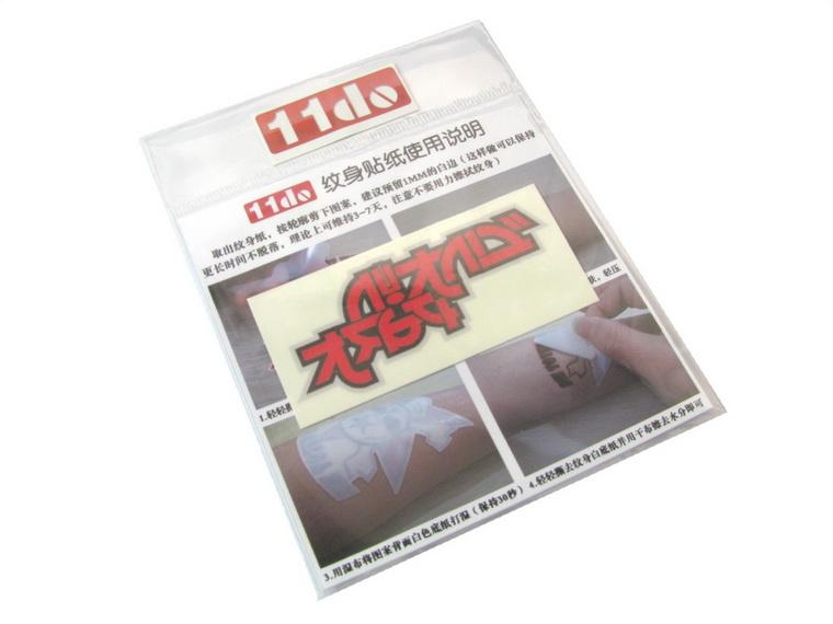 inPark 林肯公园 LOGO 纹身贴纸 TT001